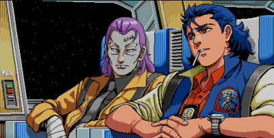policenauts-pc4.png